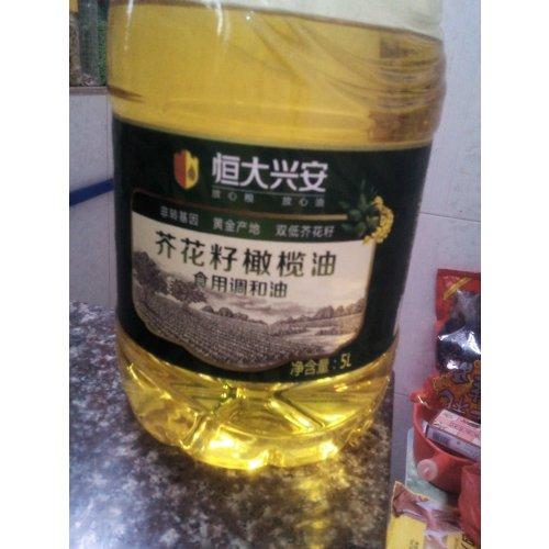 芥花籽橄榄油交易