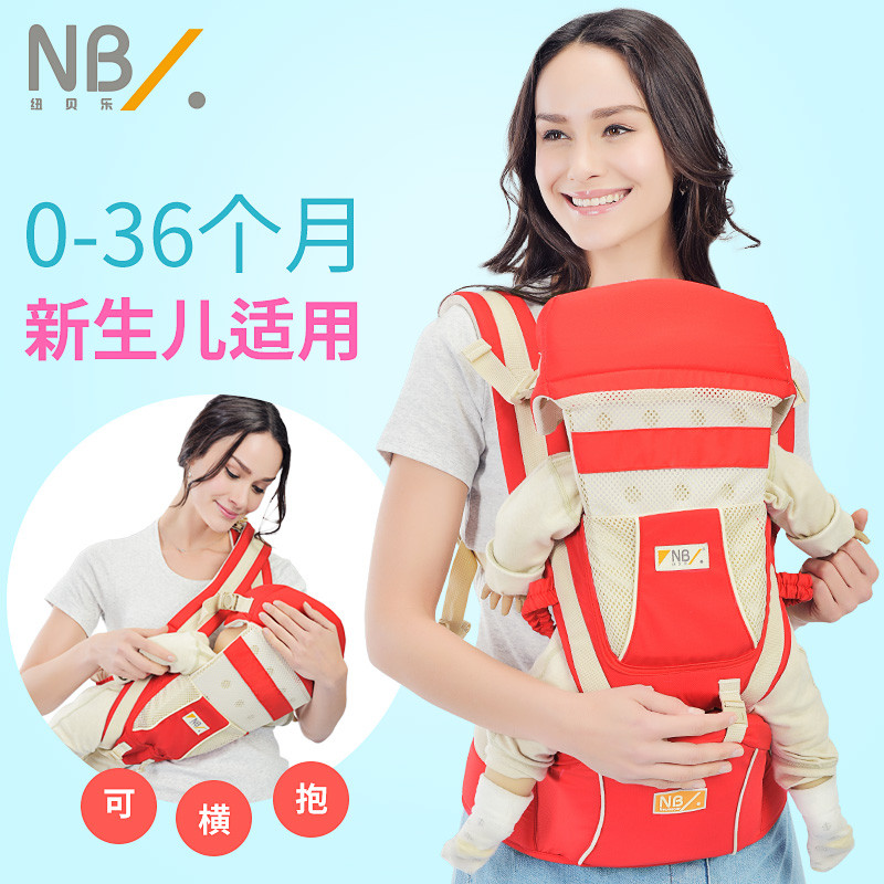 婴儿背带腰凳多功能透气宝宝背带横抱坐