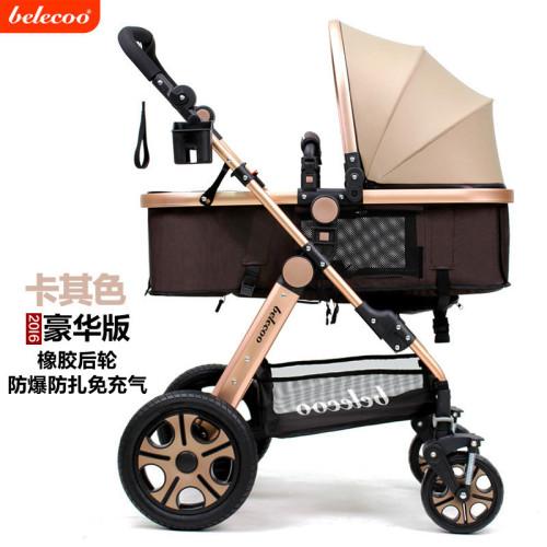 belecoo贝丽可婴儿推车可座躺轻便折叠减震夏季高景观bb推车宝宝婴儿