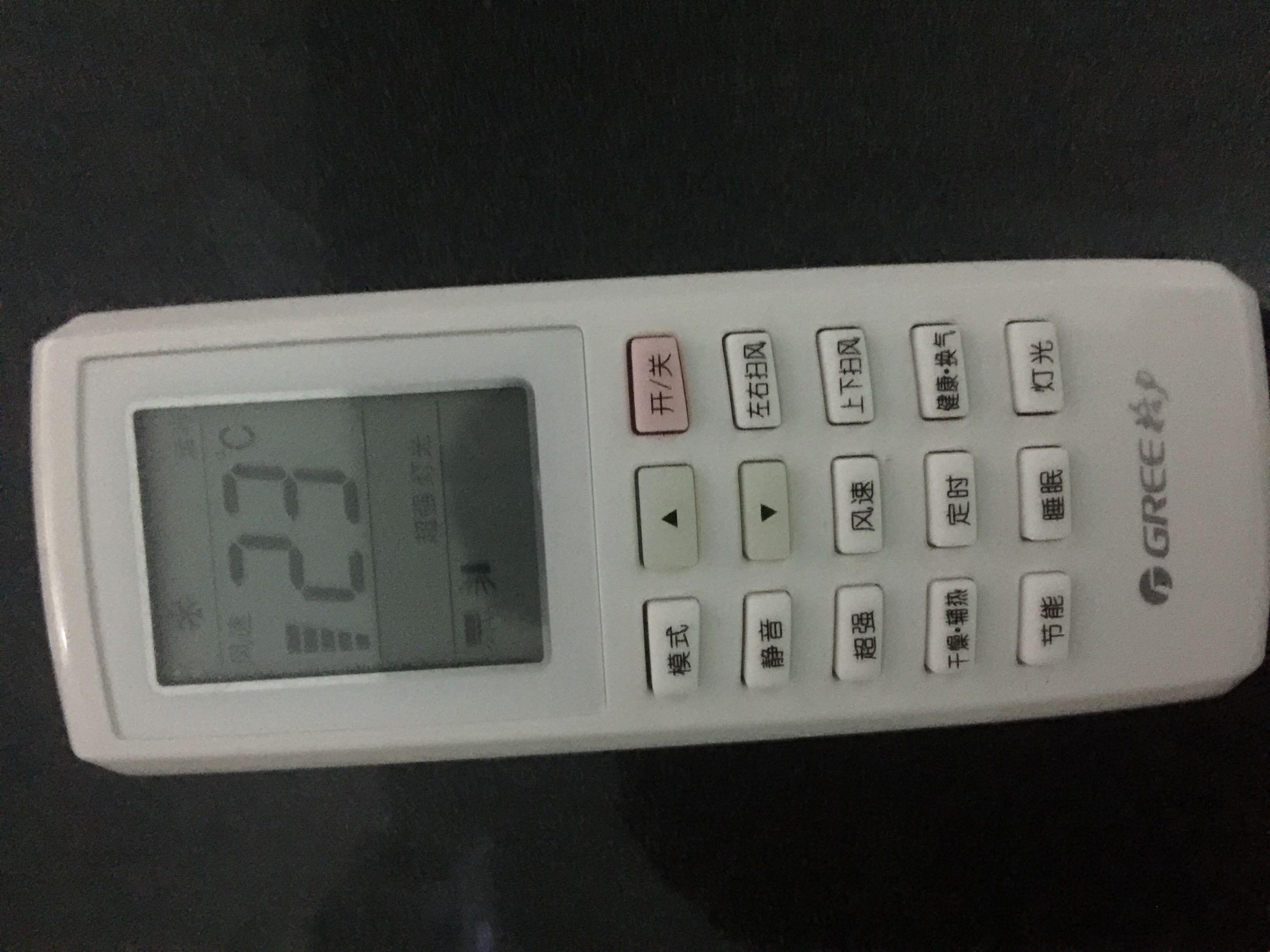 格力(gree)小1.5匹 定速 冷暖 双重滤网 挂机空调 kfr-32gw/(3259