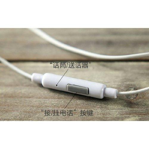 小米耳机线控耳机安卓耳机