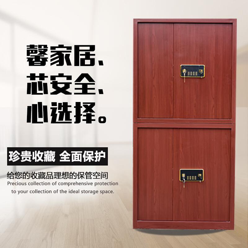 财务保险柜_升升有财保密柜电子密码文件柜指纹锁国保保密柜资料柜钢制 ...