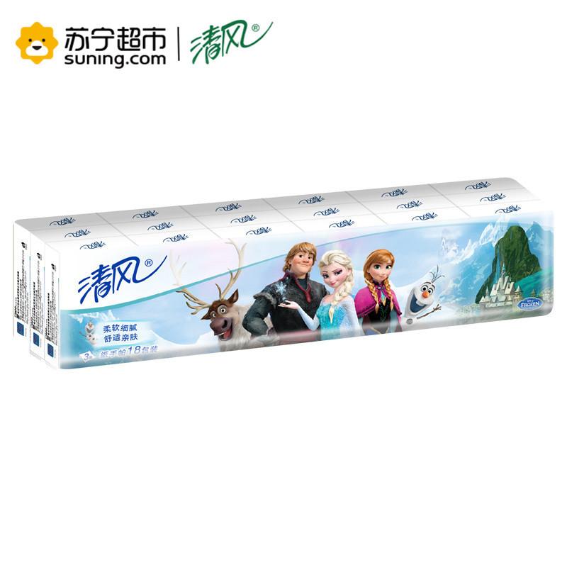 清风冰雪奇缘18包手帕纸 *2件 9.9元(合4.45元/件)
