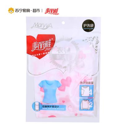 苏宁超市自营 美丽雅maryya 衣物护洗袋 洗护袋 粉色 塑料 国产