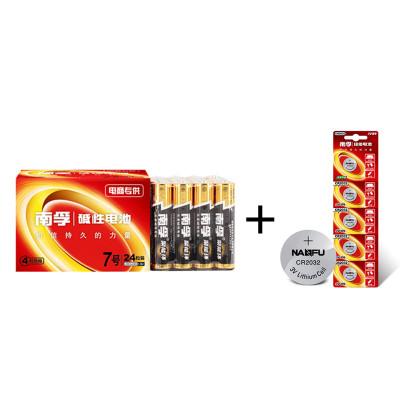 【特惠】南孚(NANFU)聚能环通用7号24粒五号碱性电池干电池+南孚CR2032纽扣电池3V锂电池5粒