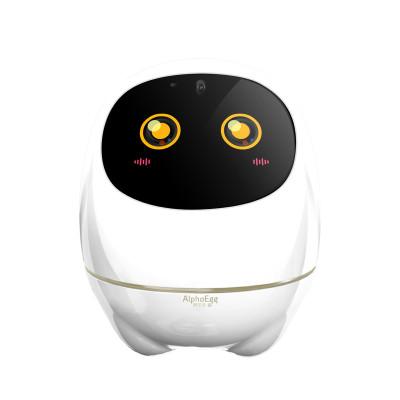 科大讯飞(iFLYTEK)阿尔法大蛋陪伴学习智能语音机器人早教益智玩具 锂电池版 PVC Android系统