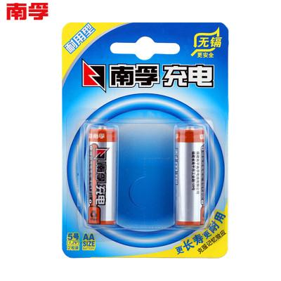 南孚(NANFU)AA充电电池通用5号五号2粒 1600mAh耐用型镍氢/玩具车/血压计/挂钟/鼠标键盘电池家用电源