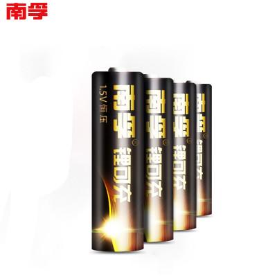 南孚(NANFU)通用锂可充 5号五号4节充电电池 1.5V恒压2小时快充 五号AA 锂电池 家用电源