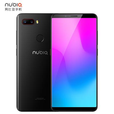 nubia 努比亚 Z18mini 全网通智能手机 6GB+128GB1619元(用券后)