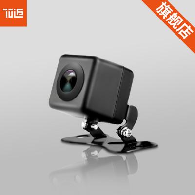 自营70迈 小米行车记录仪高清倒车影像摄像头 后置专用 安全耐高温防震 新款