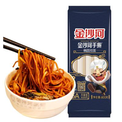 苏宁超市自营金沙河哈麦 挂面 拉面 汤面 细圆面条 热拌面 凉面 1kg