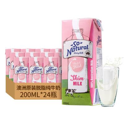 澳大利亚 澳洲原装进口牛奶 澳伯顿So Natural 脱脂纯牛奶 200ml*24整箱装