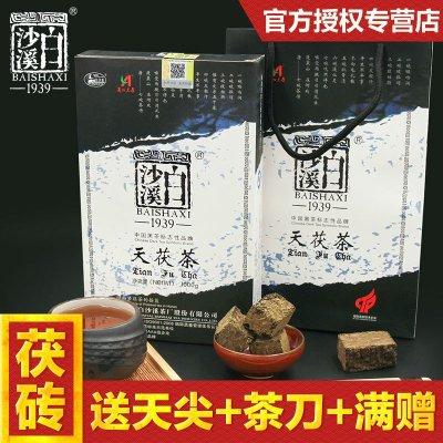 湖南安化黑茶金花茯砖 白沙溪BAI SHA XI天茯茶1000g手筑茯砖茶叶礼盒装