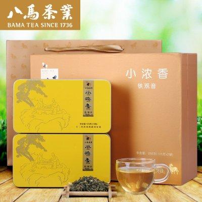 八马茶业 安溪铁观音茶叶 浓香型 乌龙茶 小浓香3号礼盒250g
