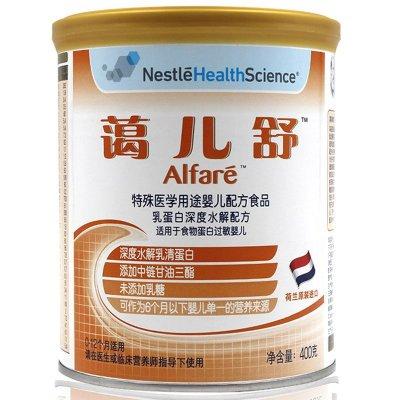 雀巢蔼儿舒深度水解配方食品400g克/听装 无乳糖 1罐装