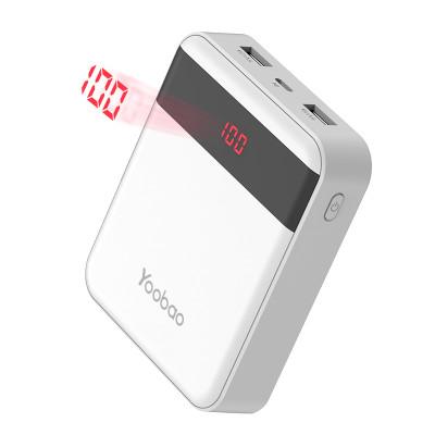 羽博可爱充电宝10000毫安小巧LED显示手机通用轻薄快速移动电源
