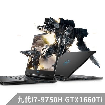 戴尔(DELL)灵越游匣G7 7590 15.6英寸吃鸡游戏本笔记本电脑(i7-9750H 32G 1TB+1TB RTX2080MQ 8G独显 144Hz 外星人光追)