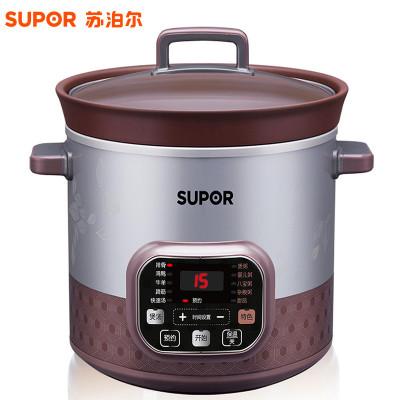 苏泊尔(SUPOR)DG50YC807-40电炖锅5升大容量电炖盅智能全自动电炖锅红陶汤锅单胆