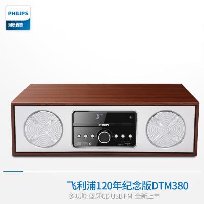 Philips/飞利浦 CN-DTM380/93 无线蓝牙CD组合迷你电脑音响音箱