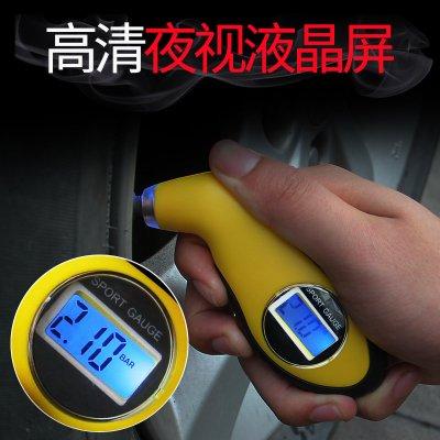 车载高精度电子数显胎压监测表汽车轮胎气压表胎压计监测器胎压表