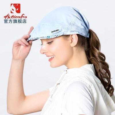 快乐狐狸(ActionFox)运动户外女士时尚英伦风轻薄UPF50+防晒紫外线前进贝雷帽现631-4162