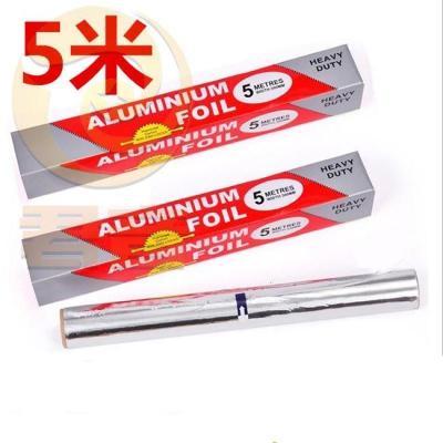 家柏饰(CORATED)锡纸烧烤加厚铝箔纸 烧烤锡箔纸烤箱烤肉纸吸油纸烘焙10米5米